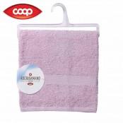 Asciugamano 60x100 cm rosa