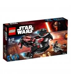 STAR WARS ECLIPSE FIGHTER immagine thumbnail