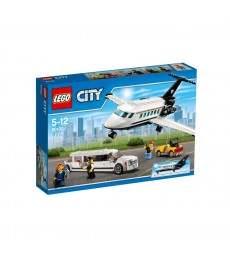 LEGO SERVIZIO VIP AEROPORTUALE immagine thumbnail