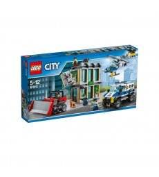 LEGO RAPINA CON IL BULLDOZER C immagine thumbnail