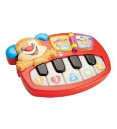PIANOFORTE DEL CAGNOLINO immagine thumbnail
