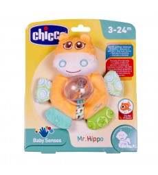 MR HIPPO TRILLINO CHICCO immagine thumbnail